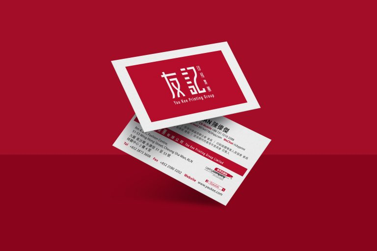 YauKee Business Card