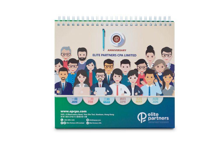Epcpa Calendar