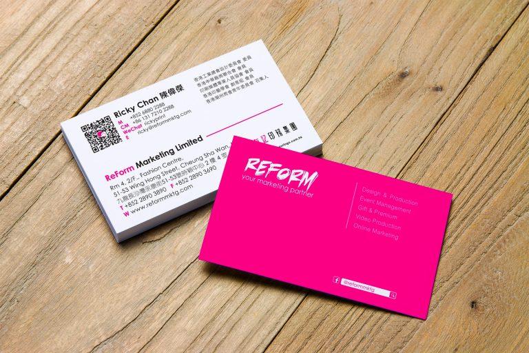 Reform Business Card