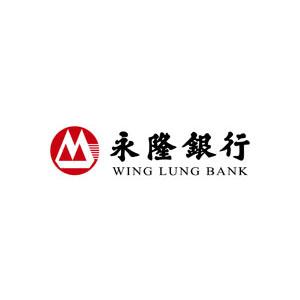 永隆銀行-logo
